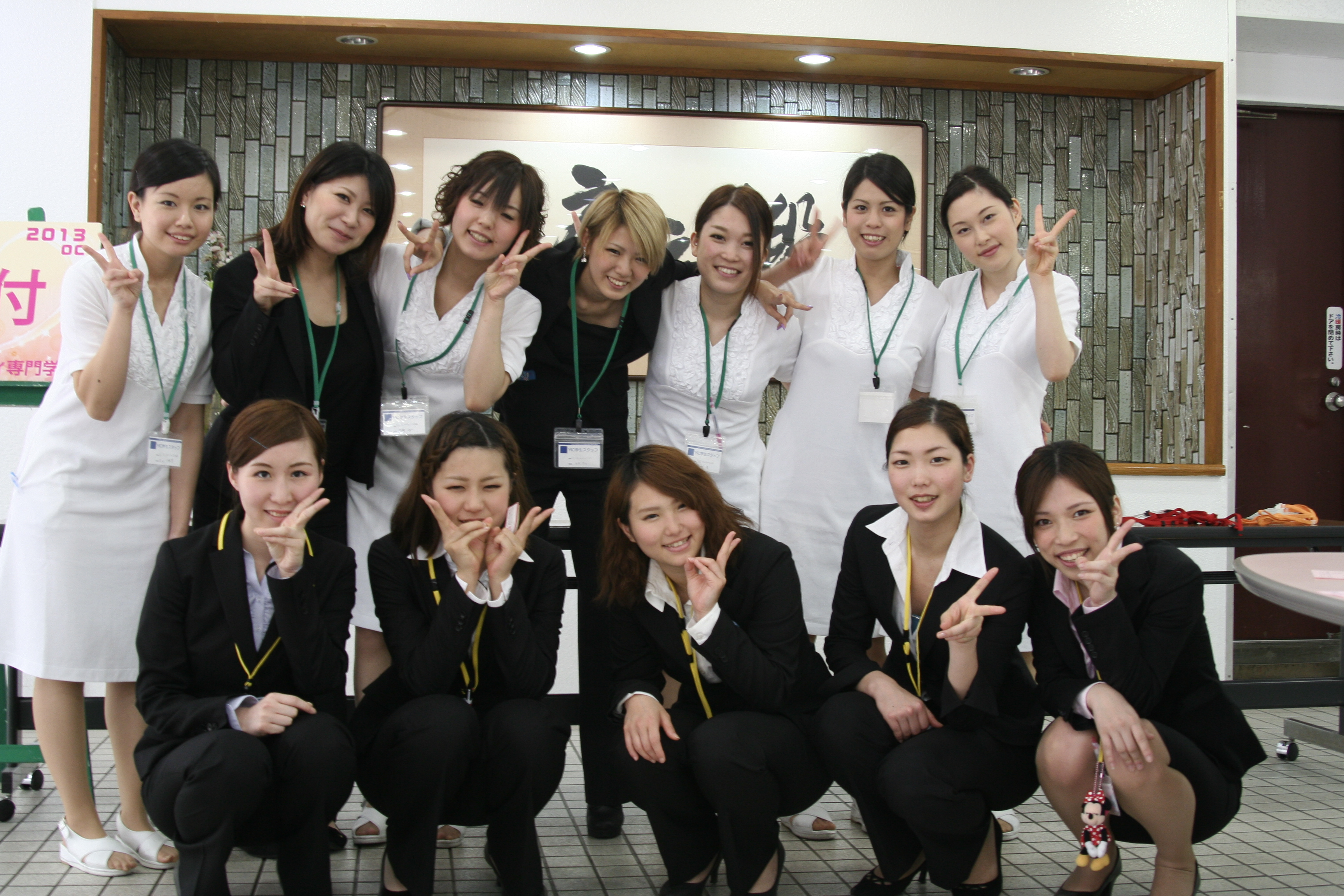 TIST 筑波研究学園専門学校