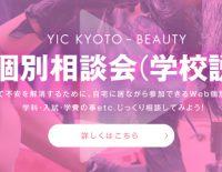 bnr_web_beauty_kobetsu