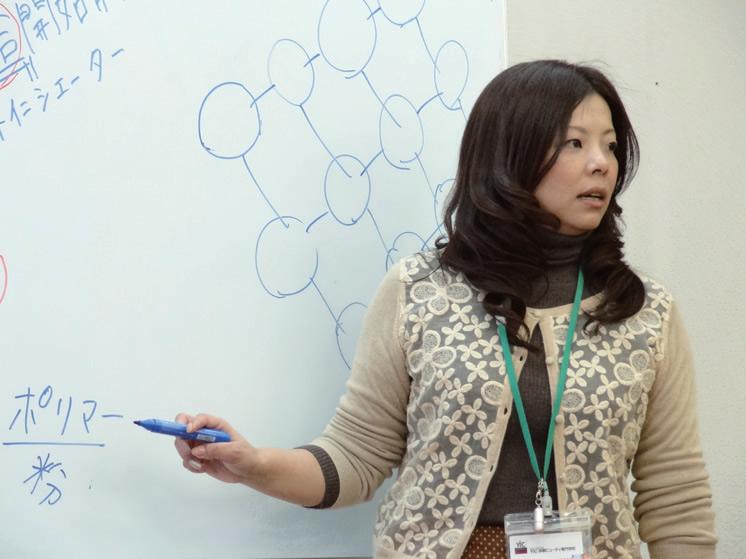 平塚 美千子 先生