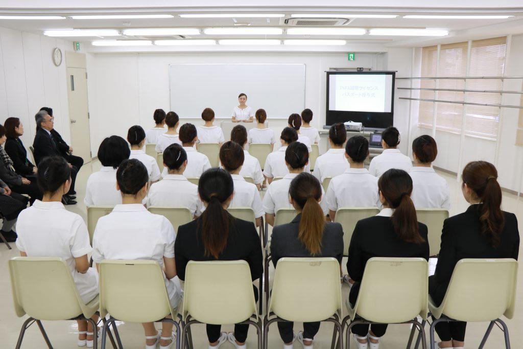 エステ 専門学校 京都