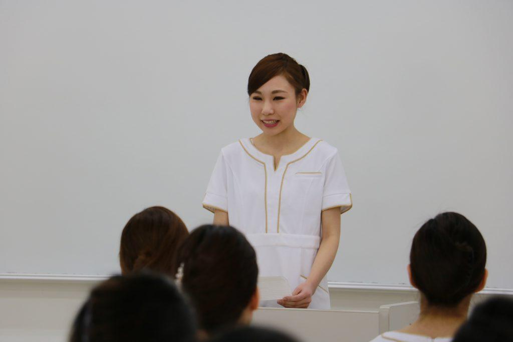 京都 エステ 専門学校