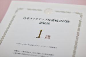 ネイル 専門学校 京都