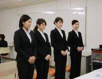 美容 専門学校 京都