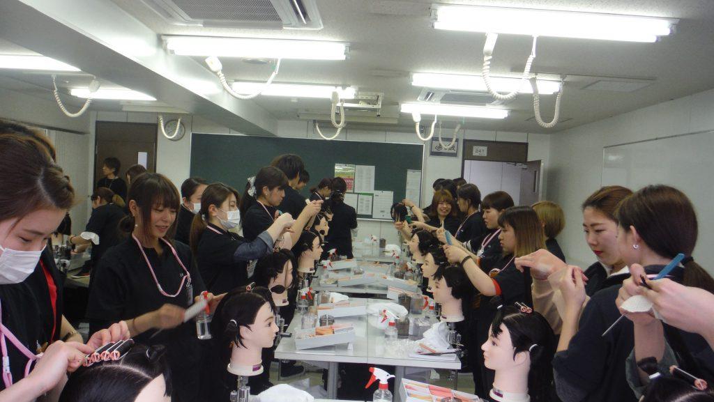 美容専門学校 YIC京都