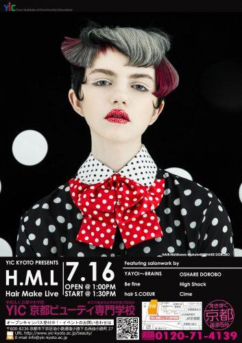 Beauty Hair Make Live poster_2018_A4_ura03Œˆ'èe_outline