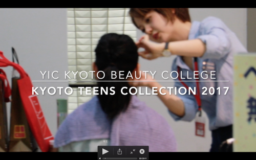 YIC京都 KYOTO TEENS COLLECTION 2017