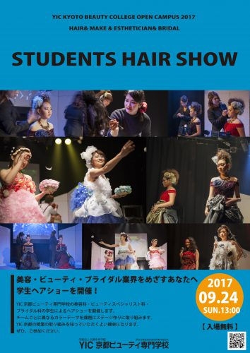 Students Hair show