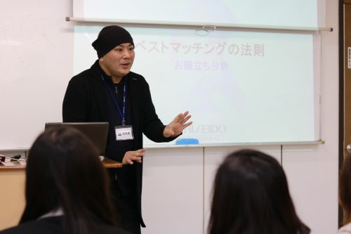 YIC京都 ビューティスペシャリスト科 企業連携授業