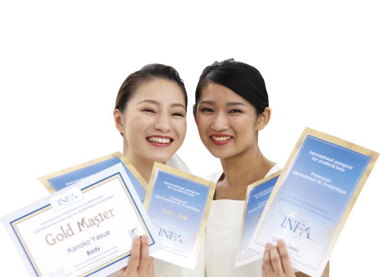 念願のINFA国際パスポートを取得!!
