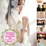 """beauty Invitation_Bridal_OC201803'ljÁ'²ˆÄ""""à"""