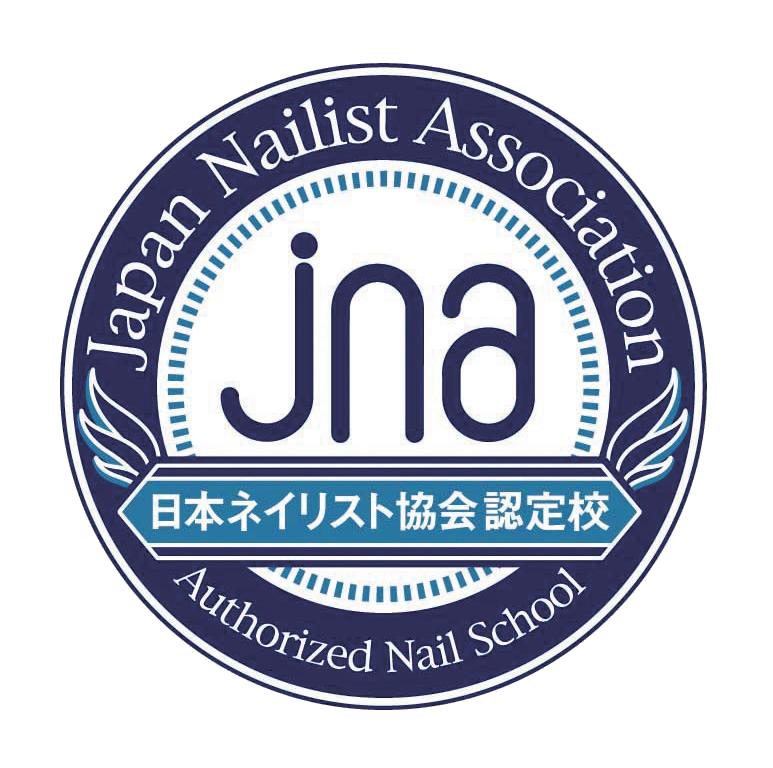 日本ネイリスト協会認定校(JNA)