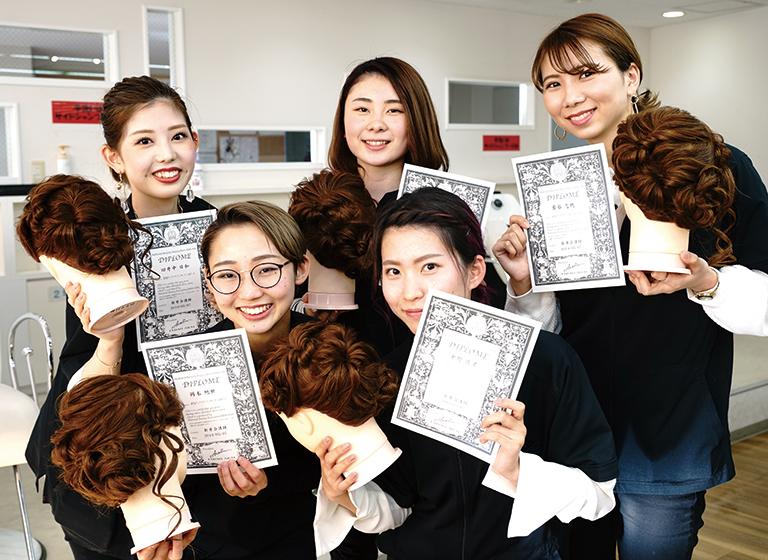 美容研究全国新井会が主催する特別講習3